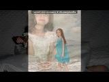 «Луиза-Габриэла Бровина» под музыку Marakesh - Осколки.. Ты был мечтой в её глазах... Из сериала Закрытая Школа... классная песня))). Picrolla
