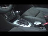 Audi Q3 Aвтотема